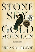 Cover of Stone Sky Gold Mountain