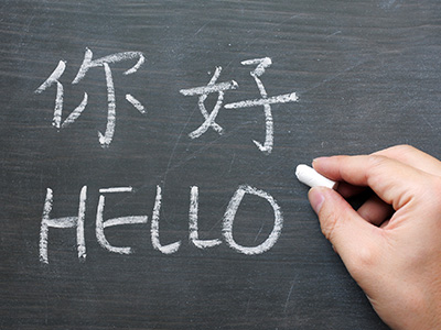 Mandarin Language Classes for Adults